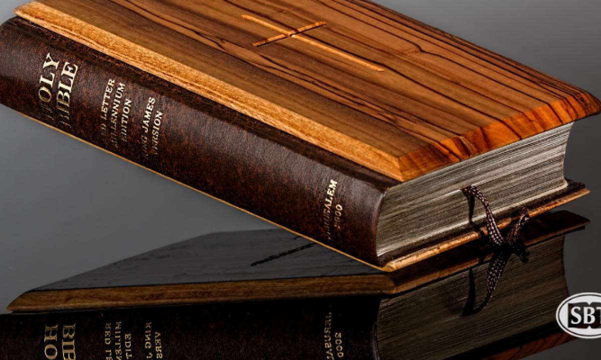 Debería Adaptarse La Biblia Reina Valera A La Versión King James