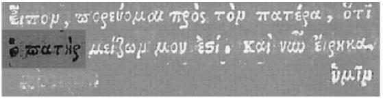 Juan 8:28 en griego
