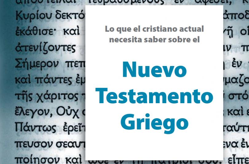 lo que el cristiano actual necesita saber sobre el nuevo testamento griego