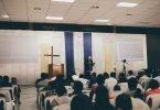 Conferencia 2018 en Cochabamba, Bolivia